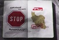 موشن گرافیک ایران ۲۰، شاخص پیشرفت علمی کشور