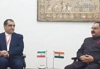 گسترش روابط استراتژیک ایران و هند در حوزه سلامت