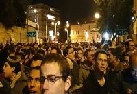 تظاهرات صدها صهیونیست در مقابل منزل نتانیاهو