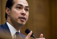 Democrat Julián Castro Takes Step Toward 2020 Presidential Run
