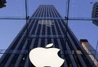 کارخانههای اپل به آمریکا منتقل میشوند