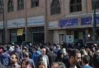 حدود ۳۵ درصد جمعیت بیکار ایران دانشآموختگان دانشگاهها هستند