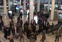گرجستان از مردم ایران عذرخواهی کند