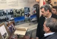 بازدید شهردار تهران از خانه موزه آیتالله هاشمی رفسنجانی