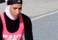 گلایه دختر دوومیدانیکار از دعوت نشدنش به اردوی تیم ملی