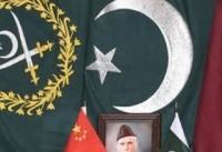گسترش روابط نظامی و اقتصادی