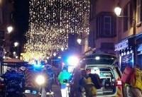 داعش مسئولیت تیراندازی در استراسبورگ فرانسه را به عهده گرفت