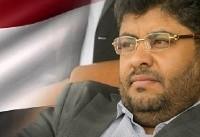 رئیس کمیته انقلاب عالی یمن درباره رایزنی های سوئد چه گفت؟