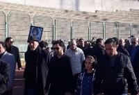 پیکر مرحوم ایرج داناییفرد با حضور اهالی ورزش و فوتبال ایران تشییع شد