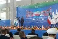 حضور ۵۷ کشور در نمایشگاه ایران اکسپو