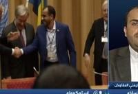 محمد عبدالسلام در گفتگو با العالم دستاوردهای مذاکرات صلح یمن را تشریح کرد