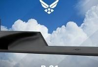 تکمیل طراحی تازه ترین بمب افکن ارتش آمریکا
