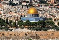 رژیم صهیونیستی به دنبال احداث منطقه دیپلماتیک در قدس اشغالی