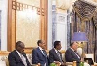 عربستان تاسیس اتحادیه کشورهای دریای سرخ را اعلام کرد