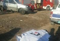 مرگ ۲۵۰ نفر در استان کرمانشاه