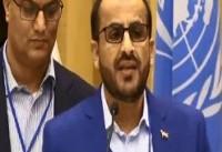 طرفهای درگیر در یمن بر آتشبس در حدیده توافق کردند
