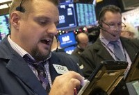 Markets Right Now: Stock market ends mixed after a bumpy day