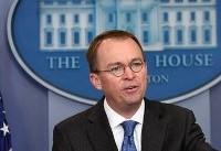 وزیر کشور آمریکا کنارهگیری میکند