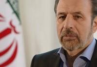 ایران هیچ محدودیتی در گسترش روابط با ترکیه قائل نیست/ استقبال اردوغان ...