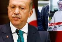 اردوغان: قاتل خاشقجی را میشناسم