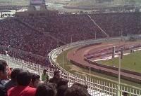 پُر شدن ورزشگاه یادگار امام تبریز و تشویق قطبی از سوی هواداران تراکتورسازی + عکس
