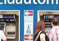 سال زندان برای مشتریهای بانک