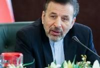 واعظی: از گسترش همکاریهای فعالان اقتصادی ایران و ترکیه حمایت میکنیم
