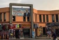 سه مانع اصلی برگزاری اجلاس عربی-اروپایی در مصر