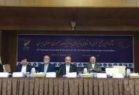 آغاز مجمع انتخابات کمیته ملی پارالمپیک با حضور وزیر ورزش