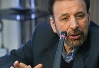 واعظی: همکاریهای ایران و ترکیه رو به گسترش است
