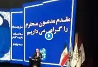 ظریف: تیتر کیهان غرور ملی را نادیده میگیرد