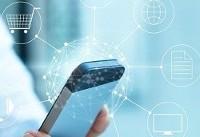امکان احراز هویت در استفاده از اپلیکیشنهای بومی فراهم می شود