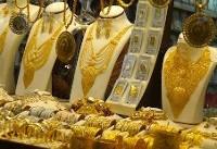 تاثیر شب یلدا بر قیمت طلا