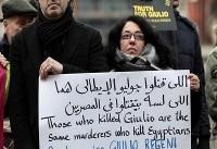 پارلمان اروپا خواستار آزادی زندانیان سیاسی در مصر شد