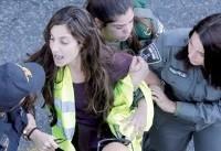 تظاهرات جلیقه زردها به خیابانهای تلآویو و قدس کشید