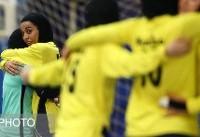 هفته هجدهم لیگ فوتسال بانوان/ مس به جمع مدعیان قهرمانی برگشت