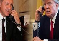 محورهای رایزنی تلفنی ترامپ و اردوغان