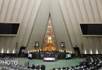 دستور جلسات هفتگی کمیسیونهای مجلس