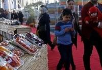 استقبال بی نظیر شهروندان از یازدهمین جشنواره ارگانیک تهران