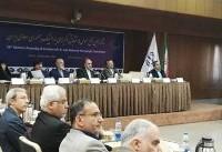 اعضای هیات اجرایی کمیته ملی پارالمپیک معرفی شدند