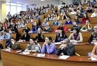 دانشگاه های روسیه خواستار گسترش بین المللی سازی شدند