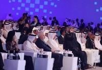 ظریف در نشست بینالمللی دوحه