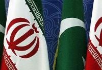 پاکستان سفیر ایران را «در اعتراض به یک حمله مرزی» احضار کرد
