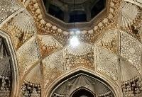 جاذبههای خواف، شهر تاریخی خراسان