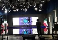 «تهران ۲۰» از تعطیلی درمیآید