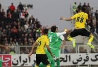 توقف سپاهان مقابل استقلال خوزستان در نیمه نخست
