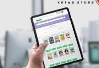 مزایای خرید آنلاین کتاب کمک درسی از فروشگاه اینترنتی کتاب استور
