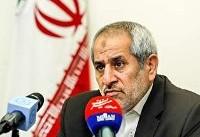 دادستان تهران: تخلف در ثبت سفارش ۹ هزار خودرو / دستگیری ۶ متهم در ...