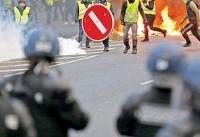 آیا حمله تروریستی در فرانسه کار دولت برای مقابله با جلیقه زردها بوده است؟