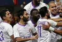 صعود العین به نیمه نهایی جام جهانی باشگاهها